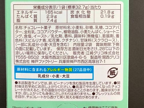 f:id:homuhomuHiro:20190623224116j:plain
