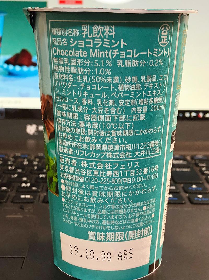 f:id:homuhomuHiro:20190624231538p:plain