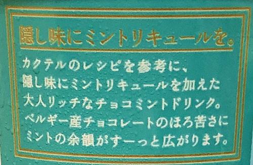 f:id:homuhomuHiro:20190624234037j:plain