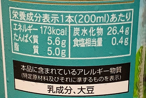 f:id:homuhomuHiro:20190624234134j:plain