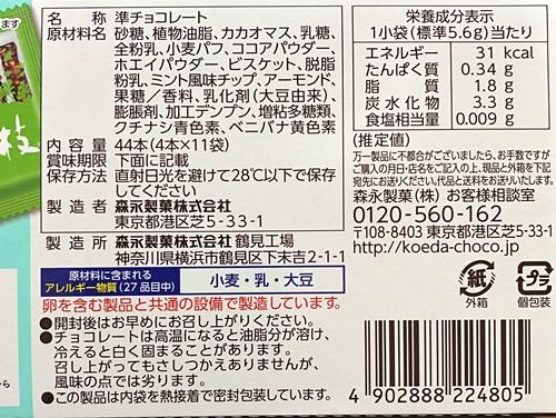 f:id:homuhomuHiro:20190626214945j:plain