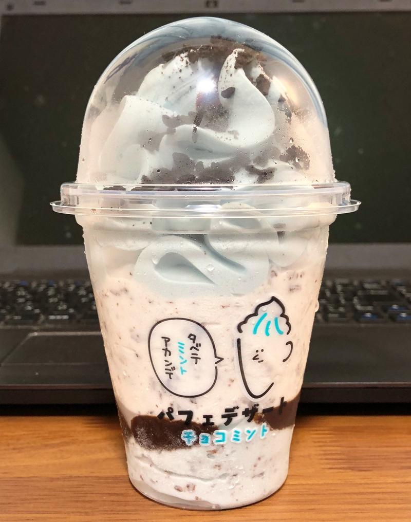 f:id:homuhomuHiro:20190629225108j:plain