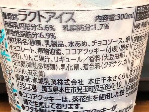 f:id:homuhomuHiro:20190629225125j:plain