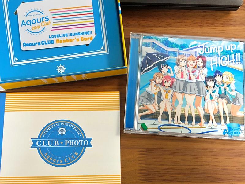 f:id:homuhomuHiro:20190703230743j:plain