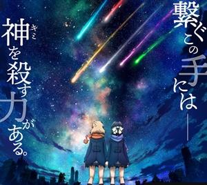 f:id:homuhomuHiro:20190714190831j:plain