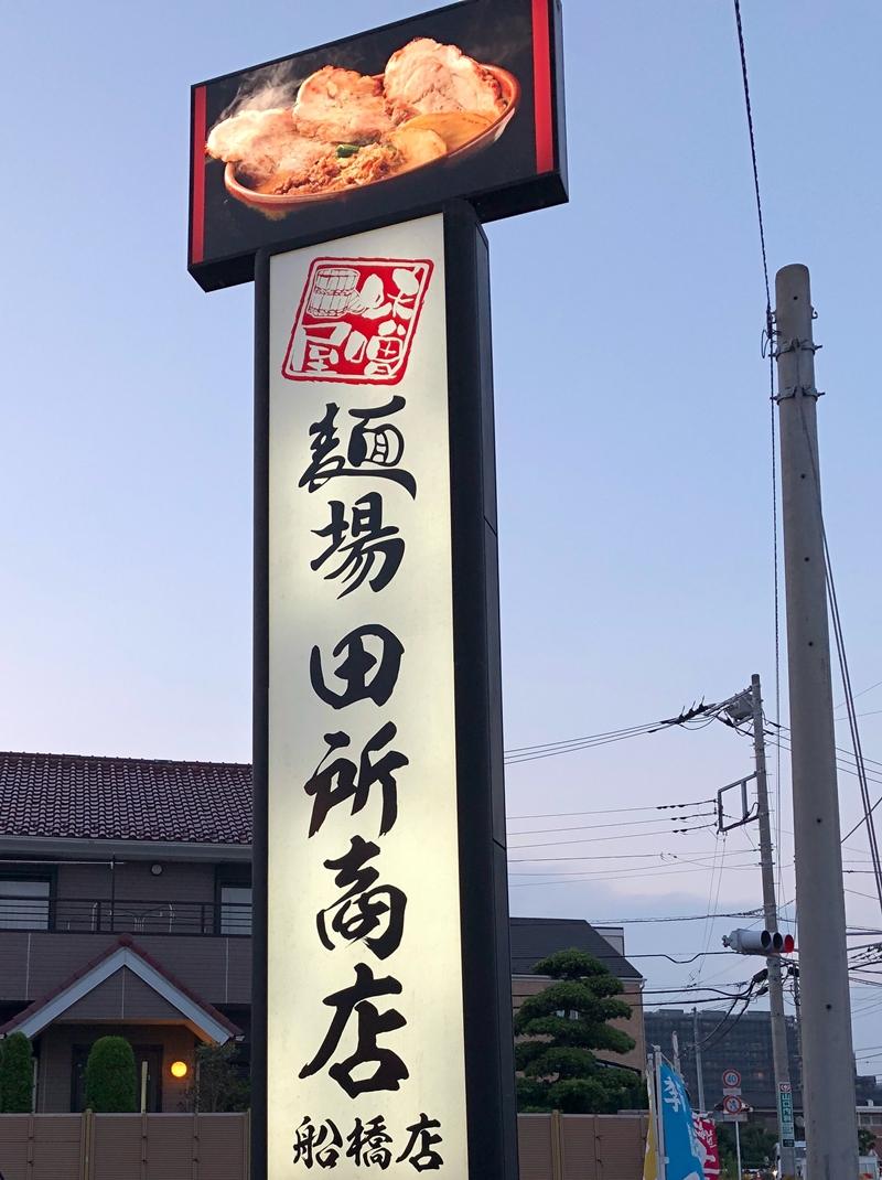 f:id:homuhomuHiro:20190801194741j:plain