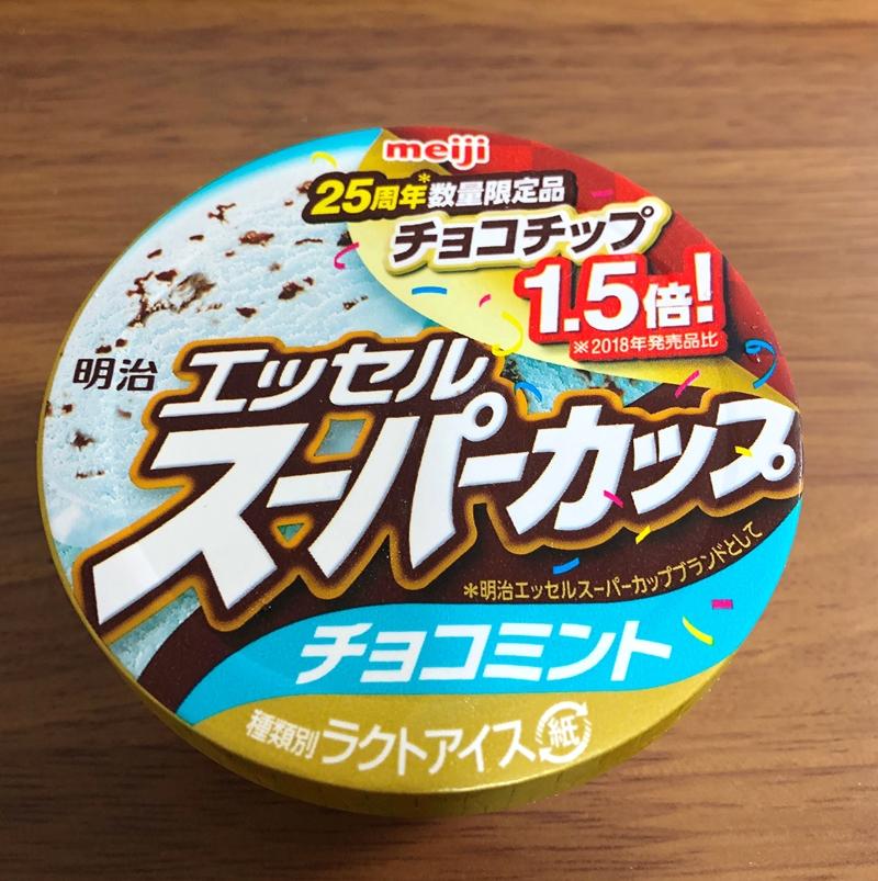 f:id:homuhomuHiro:20190916210918j:plain