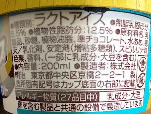 f:id:homuhomuHiro:20190916210924j:plain