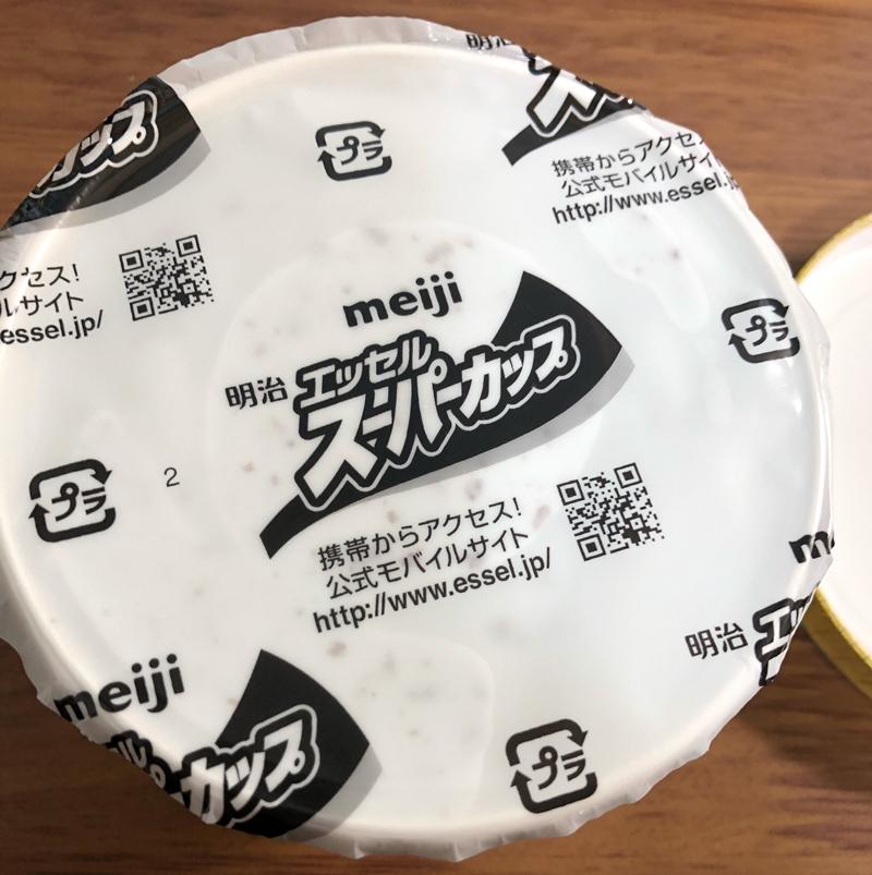 f:id:homuhomuHiro:20190916210931j:plain