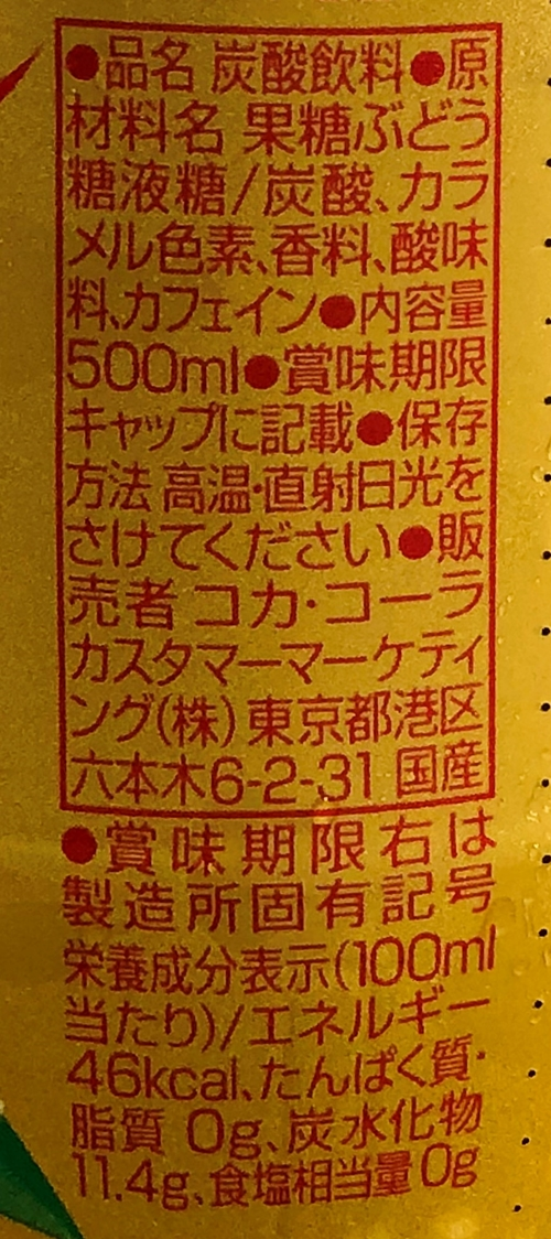 f:id:homuhomuHiro:20190927223111j:plain
