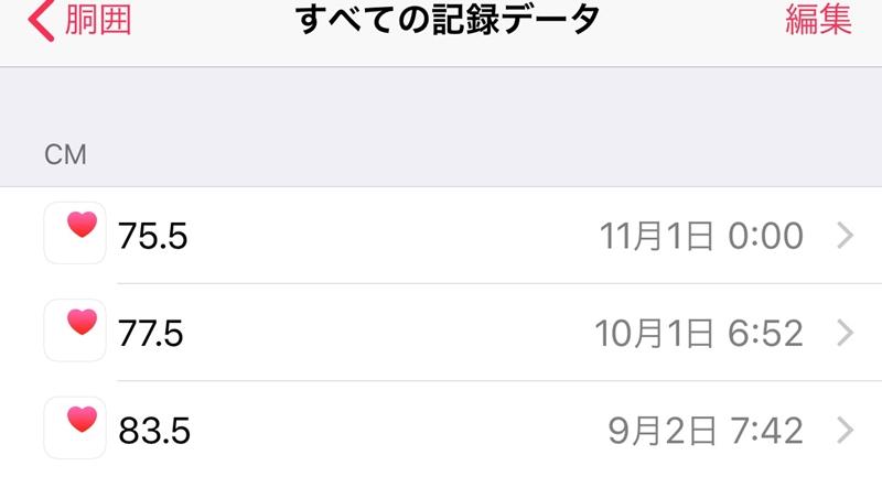 f:id:homuhomuHiro:20191104212539j:plain