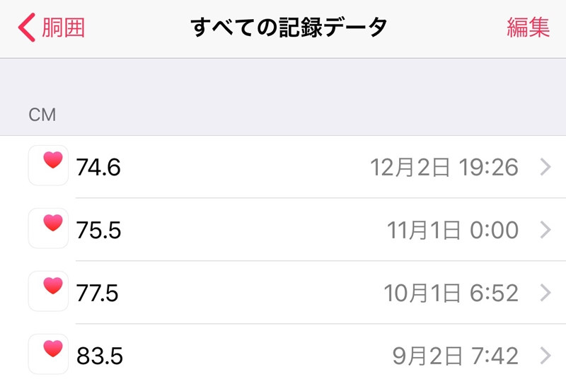 f:id:homuhomuHiro:20191202224811j:plain