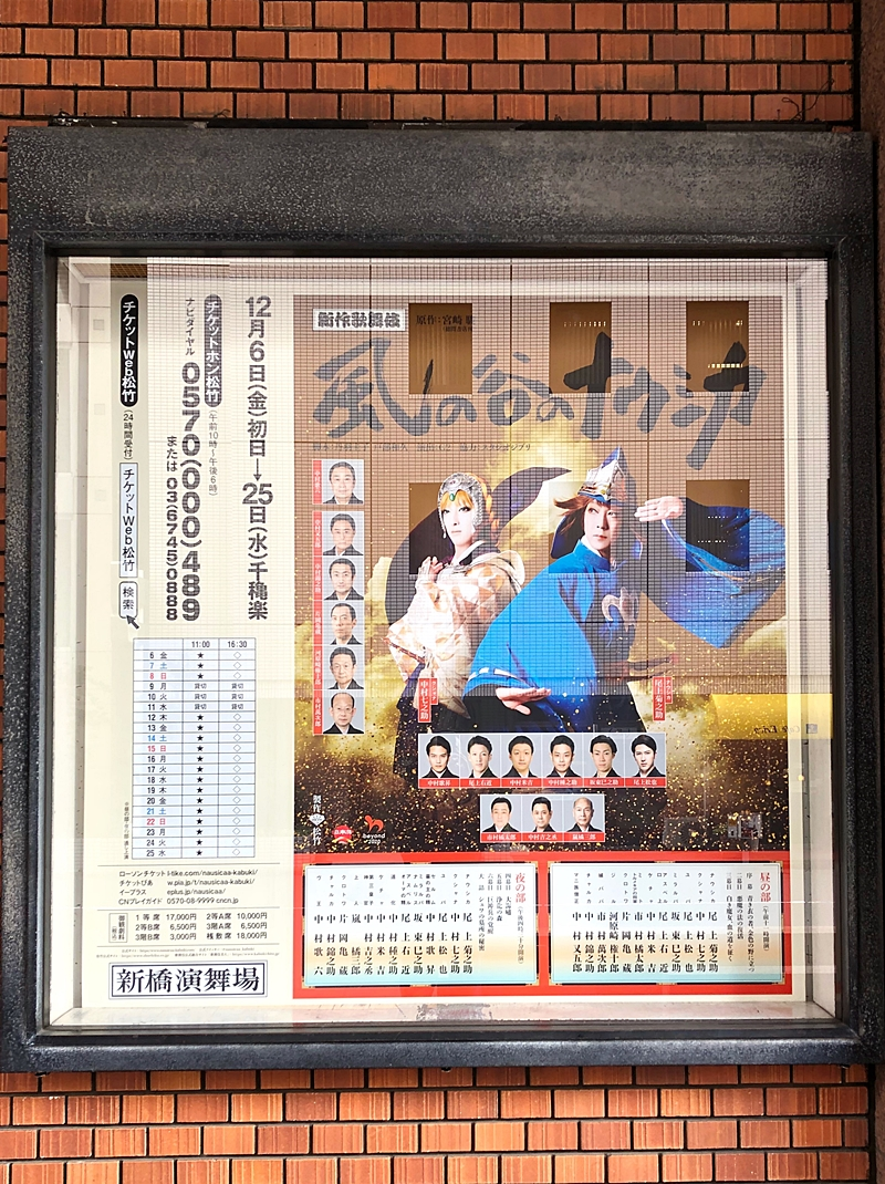 f:id:homuhomuHiro:20191212210204j:plain