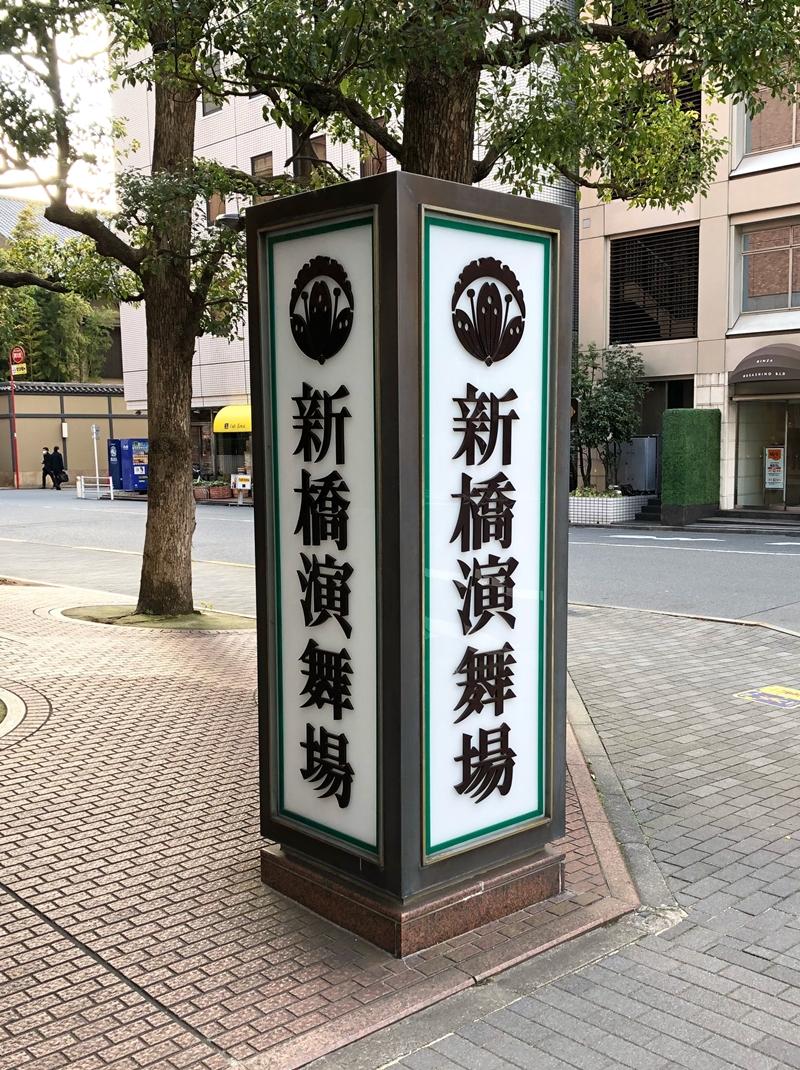 f:id:homuhomuHiro:20191212210210j:plain