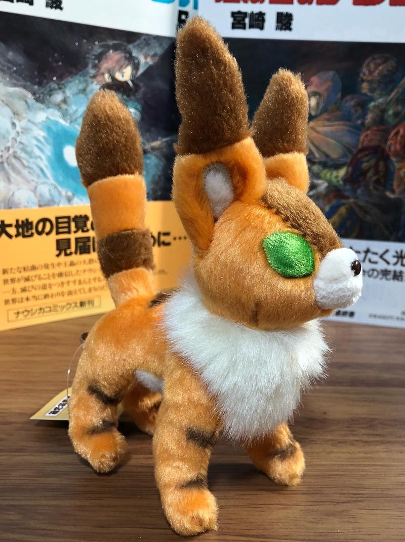 f:id:homuhomuHiro:20191212210247j:plain