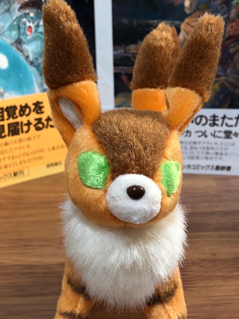 f:id:homuhomuHiro:20191212210250j:plain