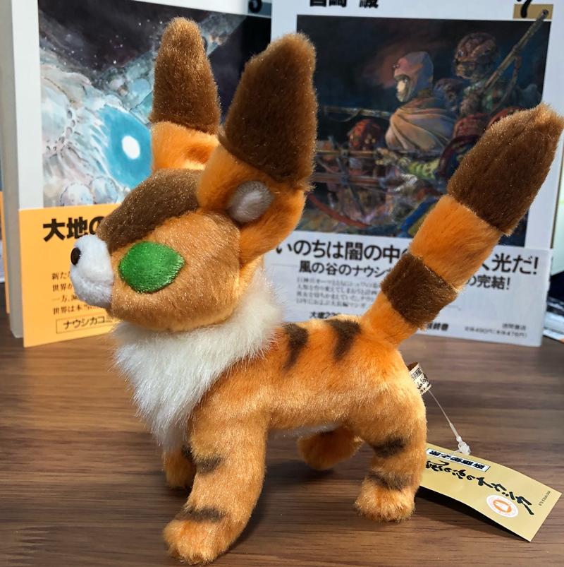f:id:homuhomuHiro:20191212210258j:plain