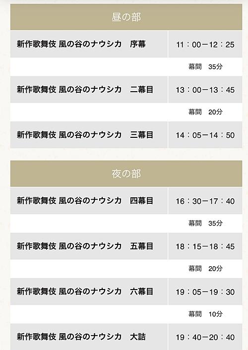 f:id:homuhomuHiro:20191215112953j:plain