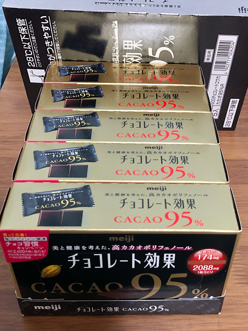 f:id:homuhomuHiro:20191216210243j:plain