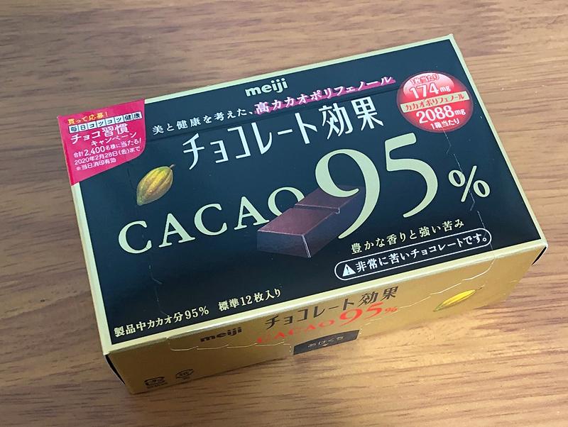 f:id:homuhomuHiro:20191216210247j:plain