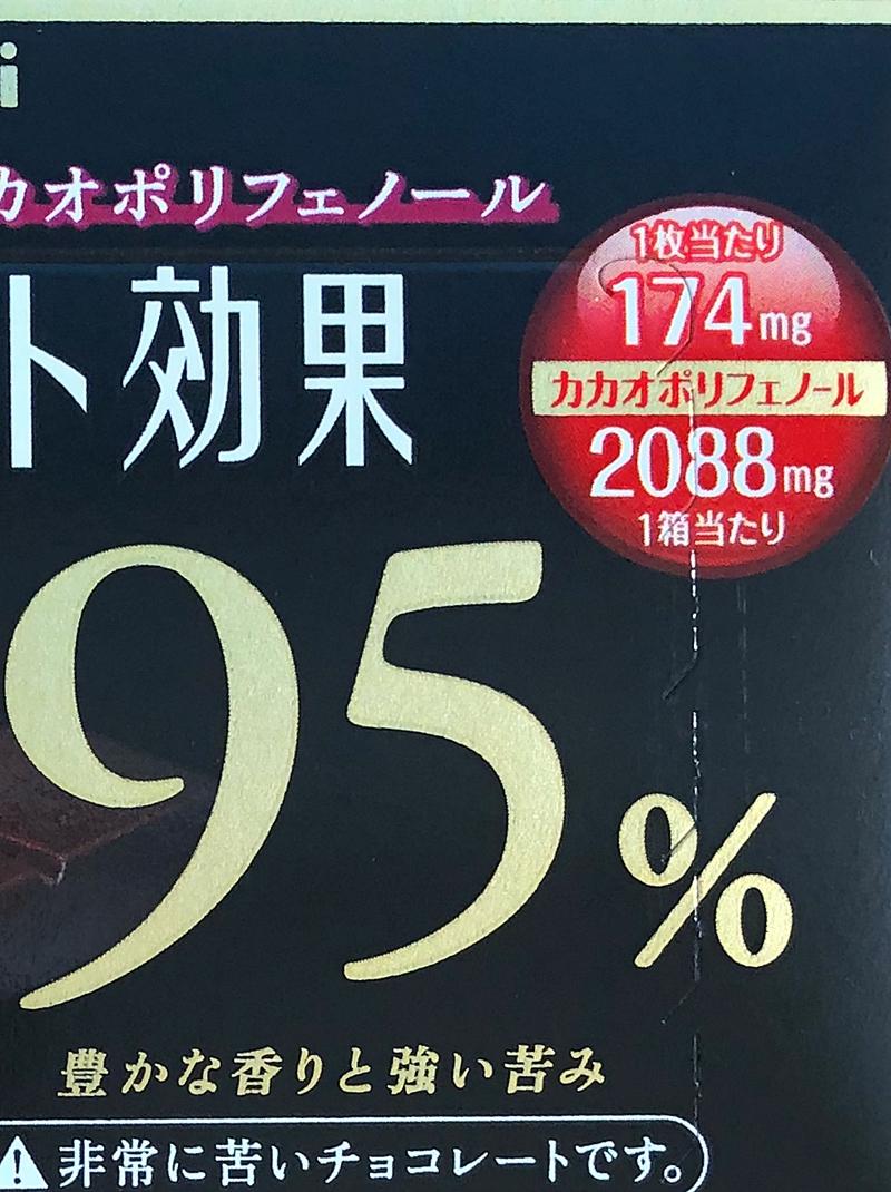 f:id:homuhomuHiro:20191216210255j:plain