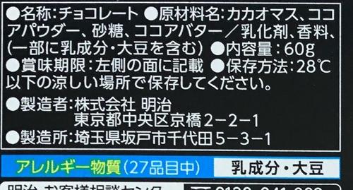 f:id:homuhomuHiro:20191216210258j:plain