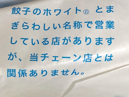 f:id:homuhomuHiro:20191222160911j:plain