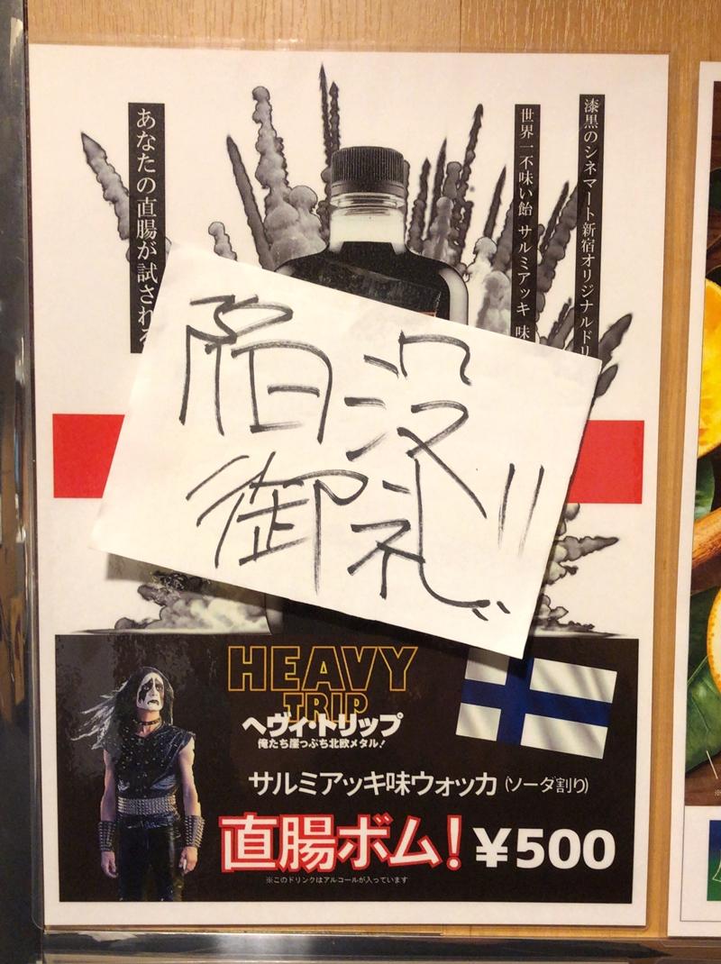 f:id:homuhomuHiro:20191229221153j:plain