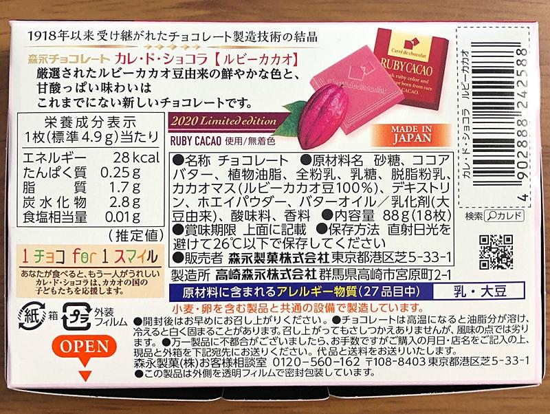 f:id:homuhomuHiro:20200118232259j:plain