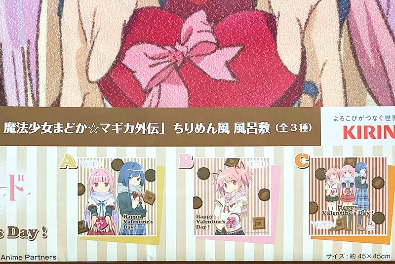 f:id:homuhomuHiro:20200121225903j:plain
