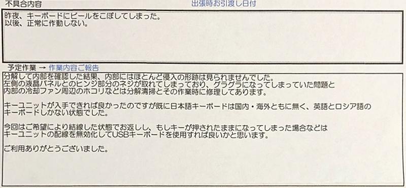 f:id:homuhomuHiro:20200218150359j:plain