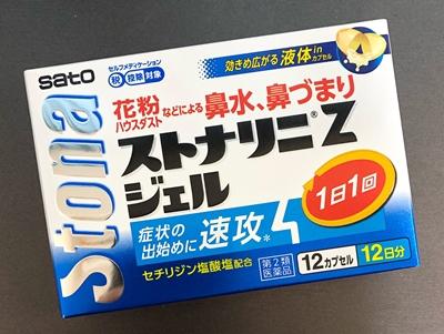 f:id:homuhomuHiro:20200307212231j:plain