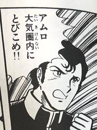 f:id:homuhomuHiro:20200406215013j:plain