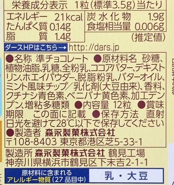 f:id:homuhomuHiro:20200516192720j:plain