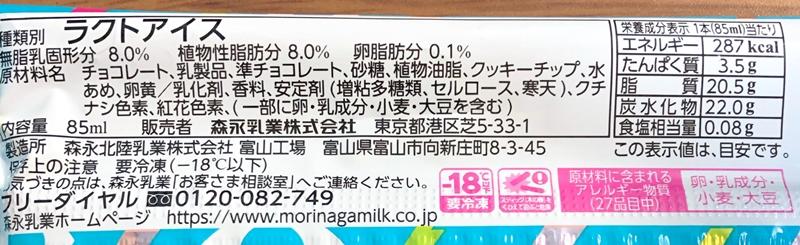 f:id:homuhomuHiro:20200615221845j:plain