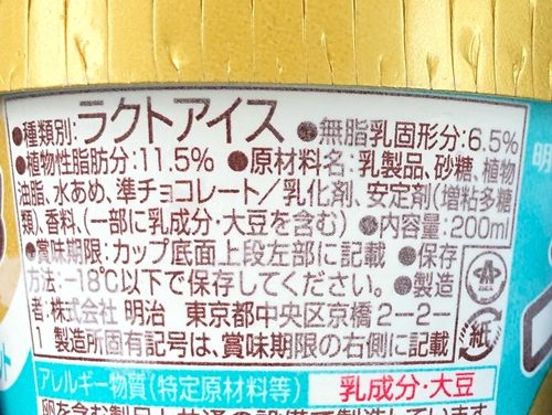 f:id:homuhomuHiro:20200726215256j:plain