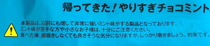 f:id:homuhomuHiro:20200806220148j:plain