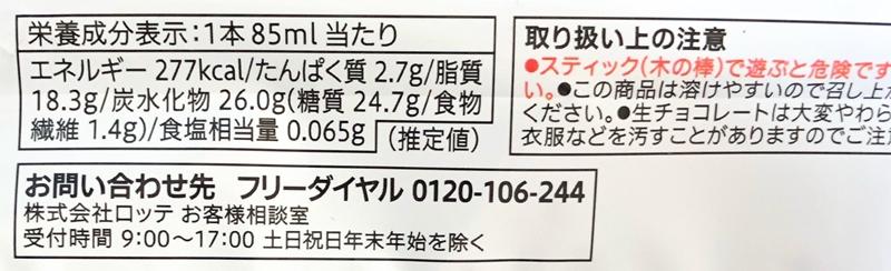 f:id:homuhomuHiro:20200816190215j:plain