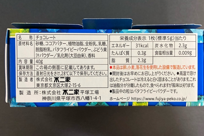 f:id:homuhomuHiro:20201006193738j:plain