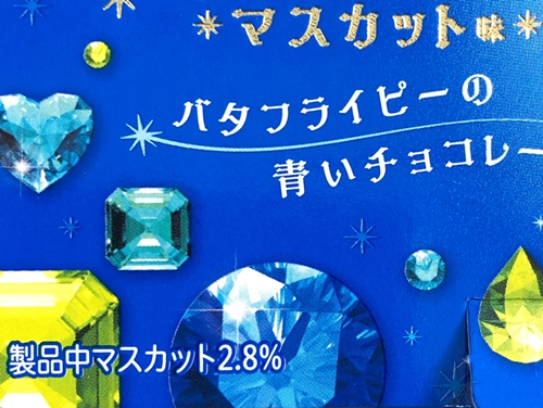 f:id:homuhomuHiro:20201006193746j:plain
