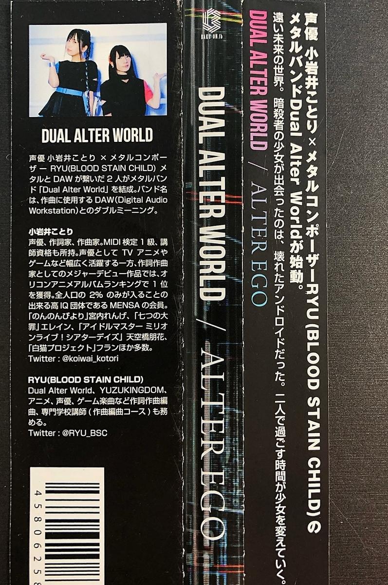 f:id:homuhomuHiro:20201207230734j:plain