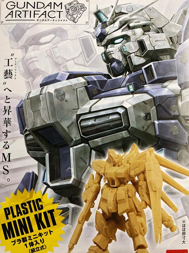 f:id:homuhomuHiro:20210125214021j:plain