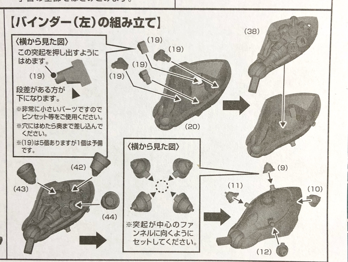f:id:homuhomuHiro:20210221193100j:plain