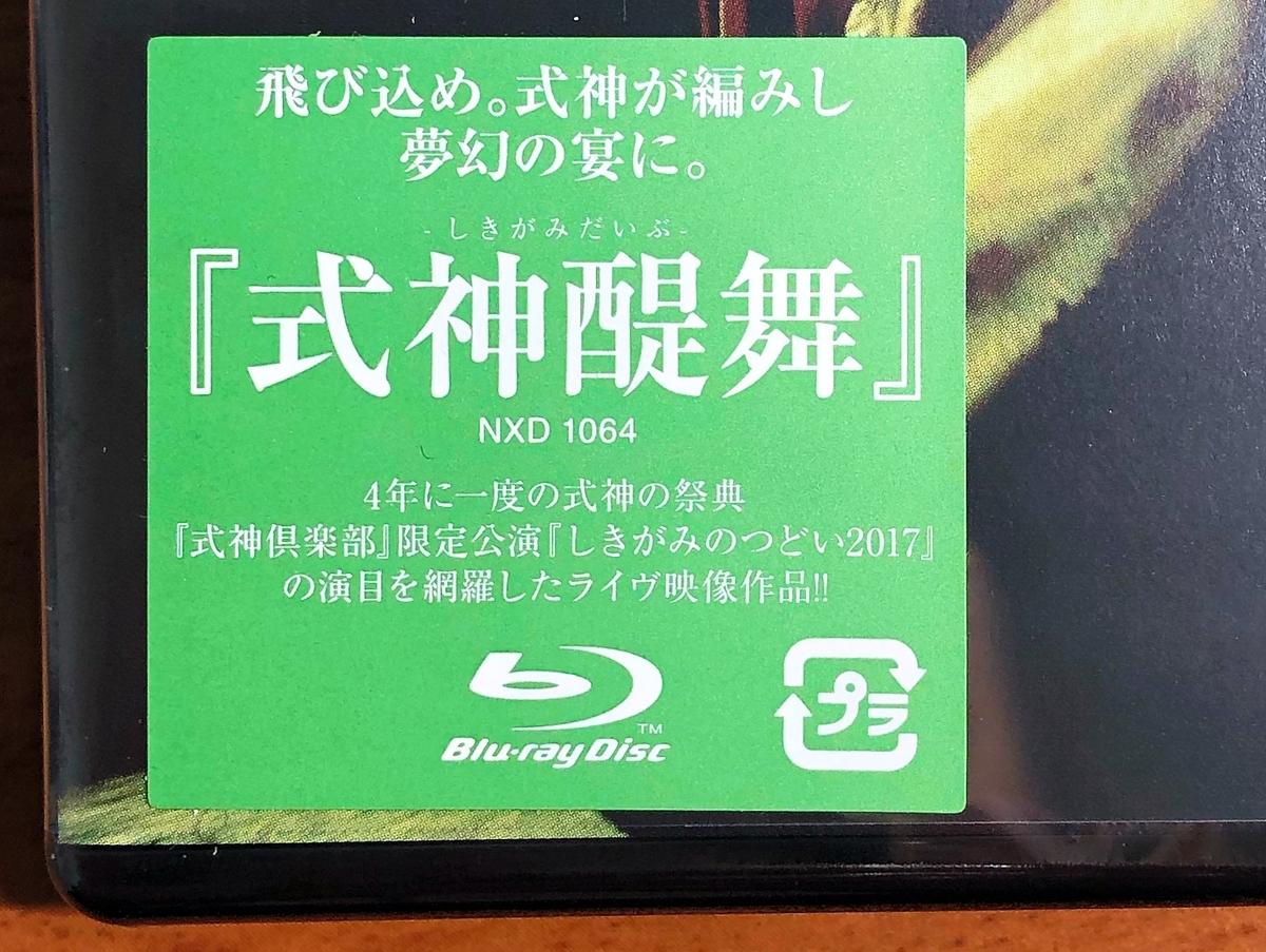 f:id:homuhomuHiro:20210222203149j:plain