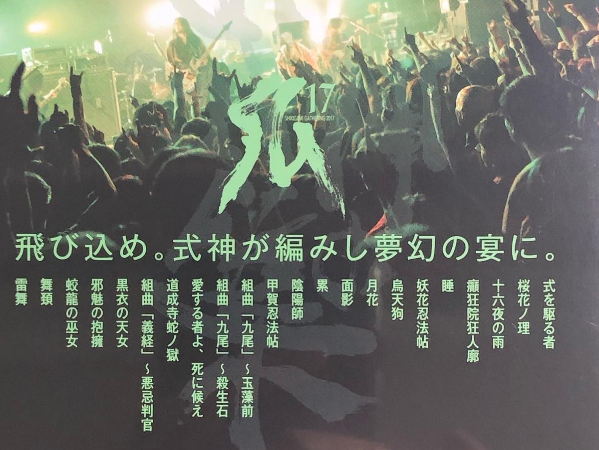 f:id:homuhomuHiro:20210222203235j:plain