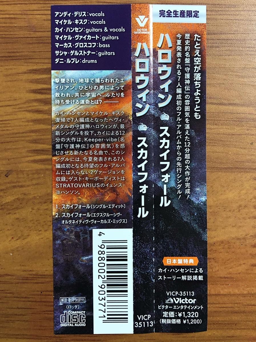 f:id:homuhomuHiro:20210405220937j:plain