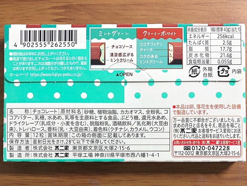 f:id:homuhomuHiro:20210618221705j:plain