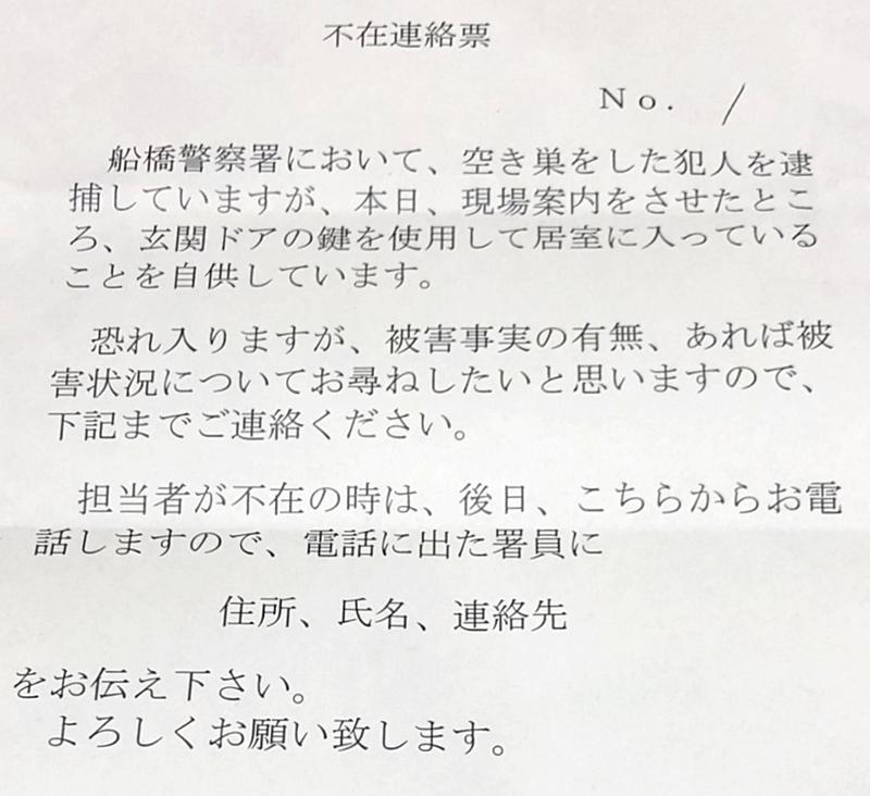 f:id:homuhomuHiro:20210623214633j:plain