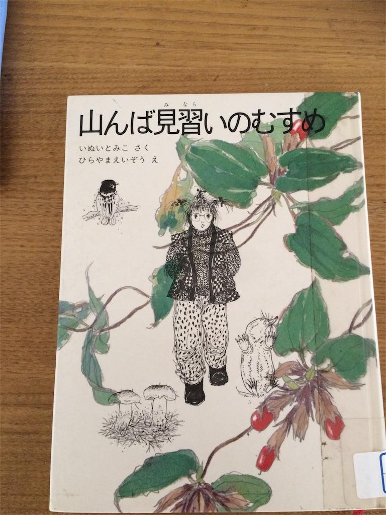 f:id:hon-nomushi:20160415110042j:image