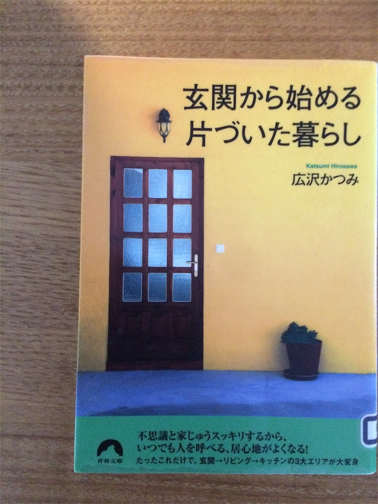 f:id:hon-nomushi:20160707151604j:image